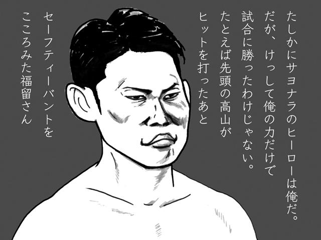 6月15日(木)【阪神-西武】(甲子園)○3xー2_f0105741_18335735.jpg
