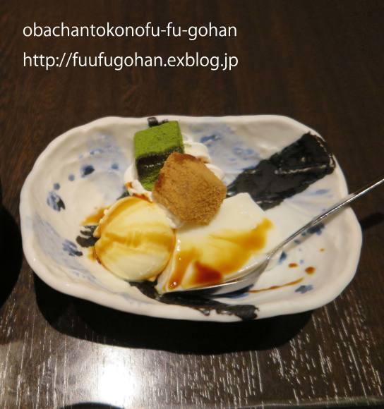 りんご酢ドリンク2種&お外ご飯_c0326245_10384960.jpg