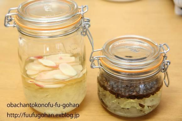 りんご酢ドリンク2種&お外ご飯_c0326245_12414688.jpg