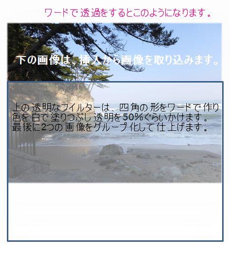 b0133752_1182186.jpg
