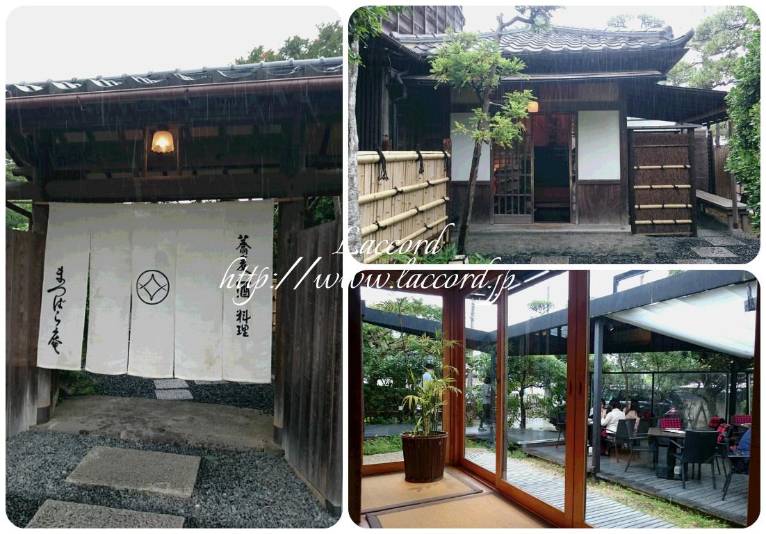 鎌倉デリカテッセン_f0275956_2223138.jpg