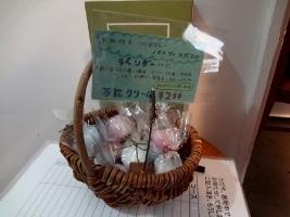 mini FLAT-ichi 開催しました_e0263559_01333824.jpg