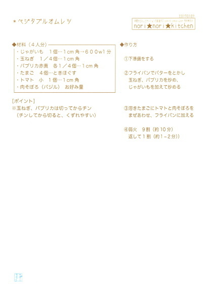 c0361660_15143710.jpg