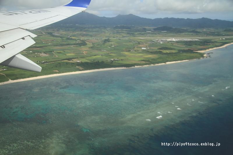 南の島2016*1日目*石垣島♪_d0367763_21252806.jpg