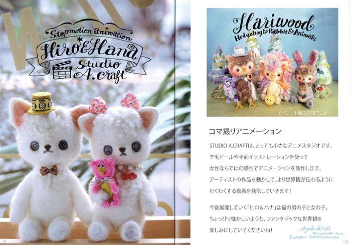 第4回セルフマガジン大賞発表!_e0171573_22431323.jpg