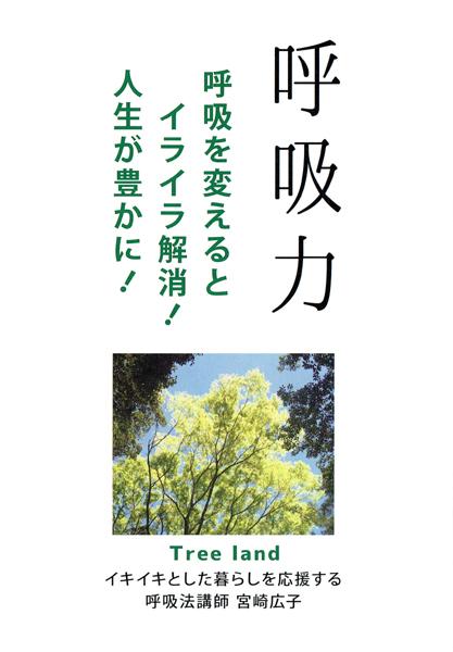 第4回セルフマガジン大賞発表!_e0171573_22444390.jpg