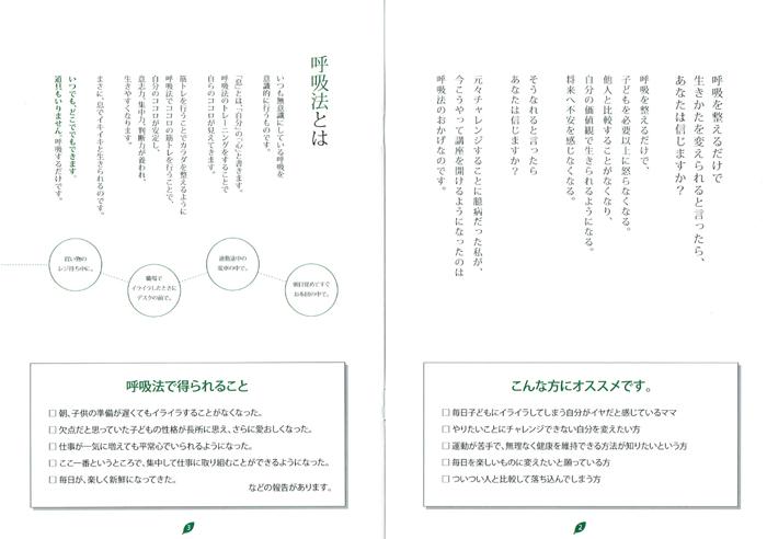 第4回セルフマガジン大賞発表!_e0171573_22445631.jpg