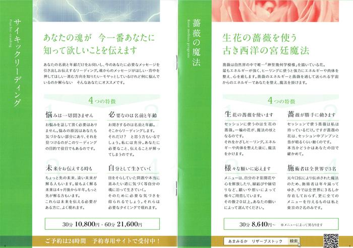 第4回セルフマガジン大賞発表!_e0171573_22451794.jpg