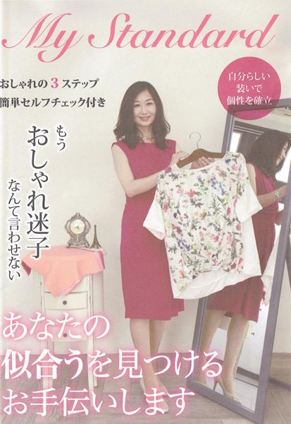 第4回セルフマガジン大賞発表!_e0171573_2245318.jpg
