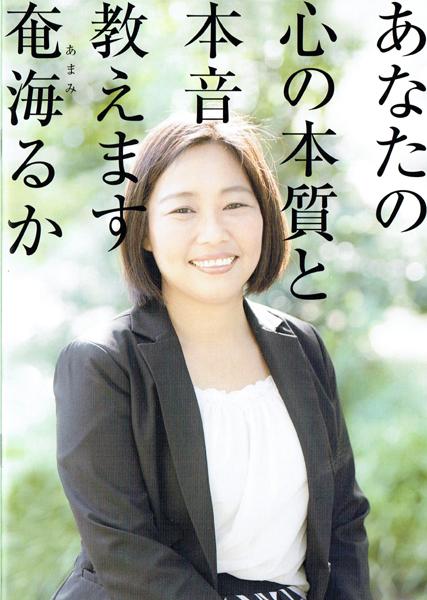 第4回セルフマガジン大賞発表!_e0171573_2245672.jpg