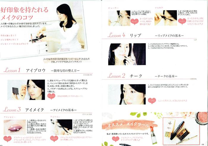 第4回セルフマガジン大賞発表!_e0171573_2246321.jpg