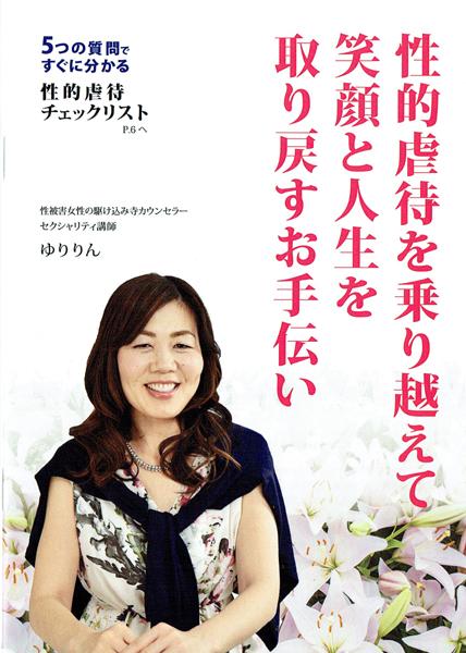 第4回セルフマガジン大賞発表!_e0171573_22471079.jpg