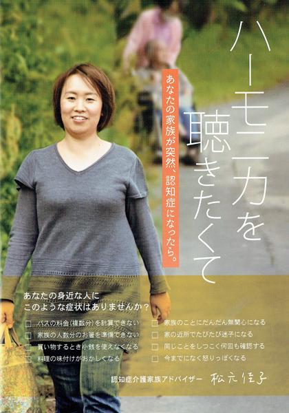 第4回セルフマガジン大賞発表!_e0171573_22473476.jpg