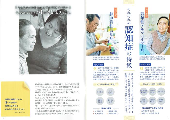 第4回セルフマガジン大賞発表!_e0171573_22475477.jpg