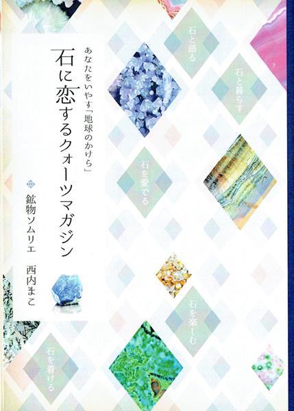第4回セルフマガジン大賞発表!_e0171573_22484543.jpg