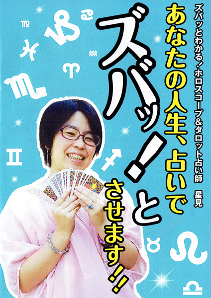 第4回セルフマガジン大賞発表!_e0171573_22491139.jpg