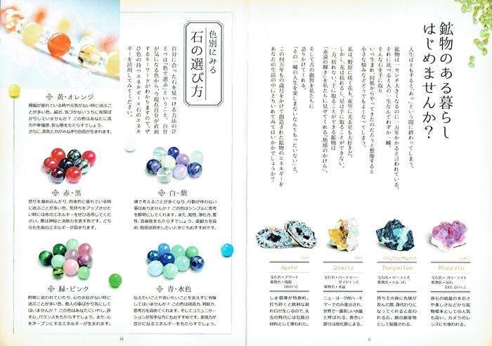 第4回セルフマガジン大賞発表!_e0171573_2249157.jpg