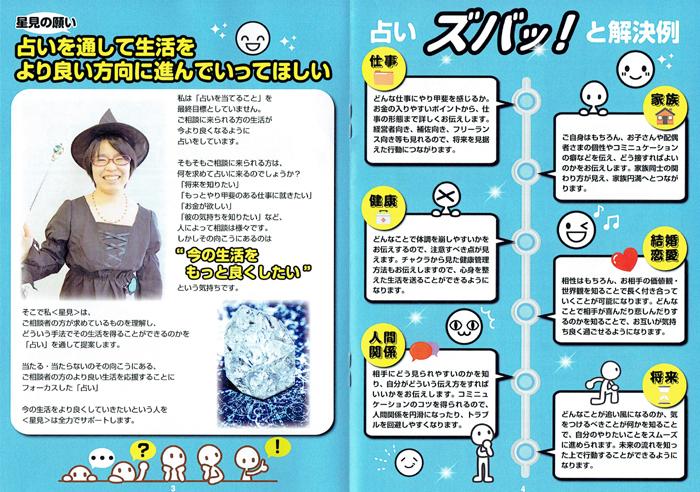 第4回セルフマガジン大賞発表!_e0171573_22492464.jpg