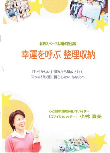第4回セルフマガジン大賞発表!_e0171573_2249376.jpg