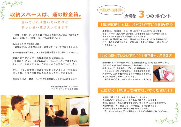 第4回セルフマガジン大賞発表!_e0171573_2250051.jpg