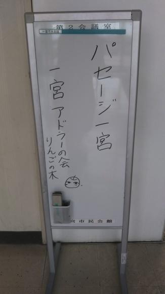 b0357774_19195735.jpg