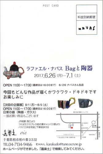 b0311893_15290291.jpg