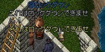 e0068900_1838259.jpg