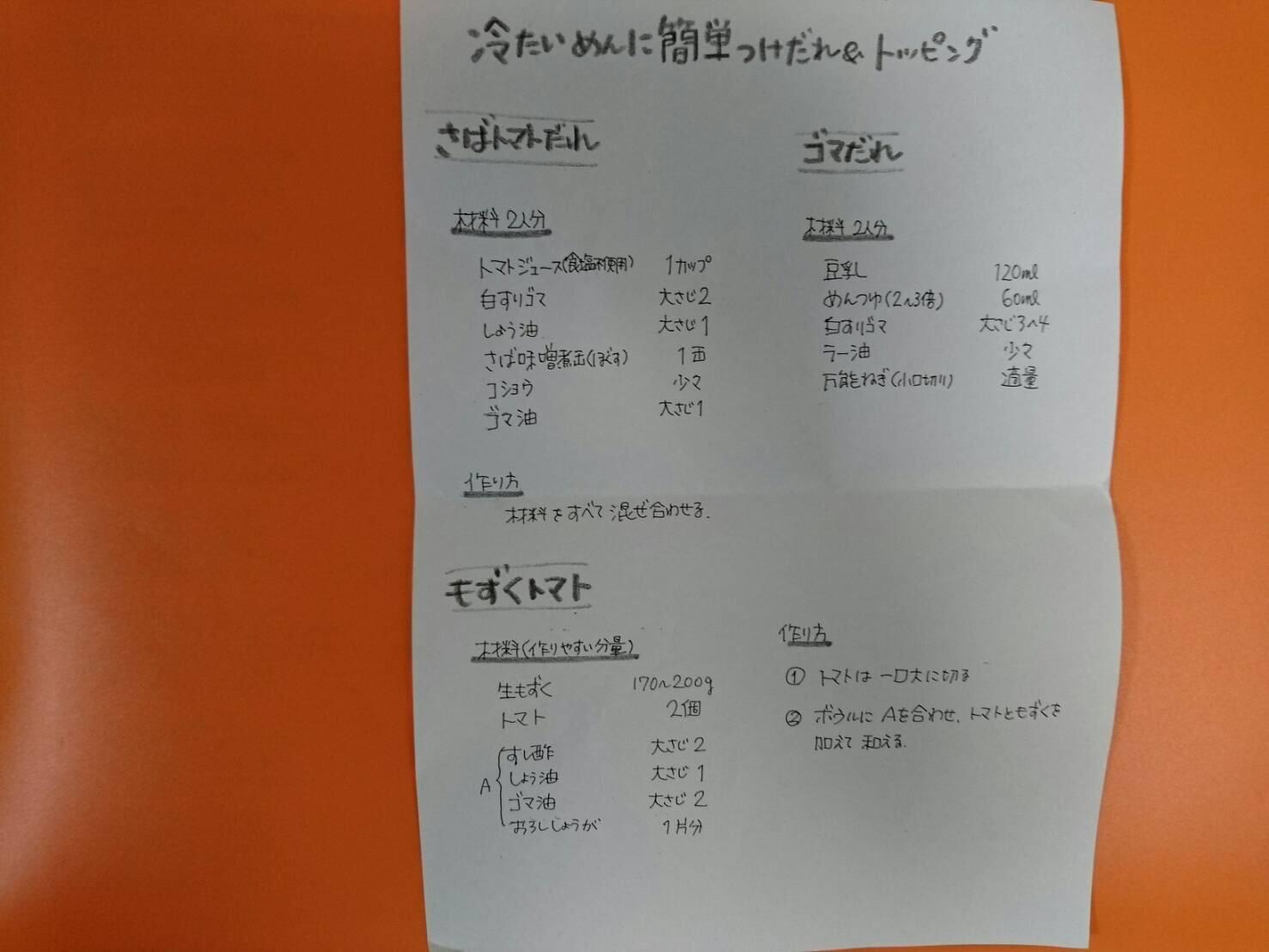 b0296101_14143300.jpg