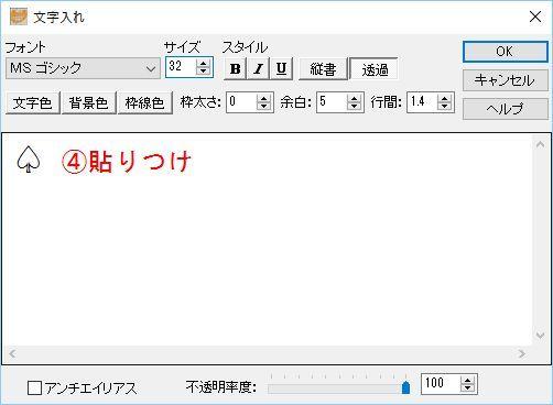 d0048312_18301310.jpg