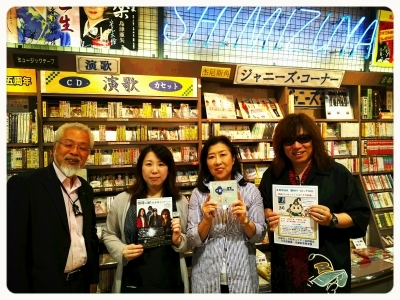 ■ 京都 音楽館 清水屋さんにもご挨拶・初サインも!_b0183113_22470869.jpg