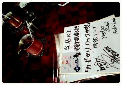 ■ 京都 音楽館 清水屋さんにもご挨拶・初サインも!_b0183113_22522877.jpg