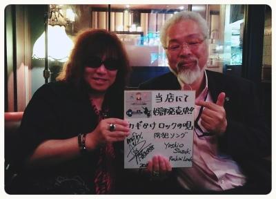 ■ 京都 音楽館 清水屋さんにもご挨拶・初サインも!_b0183113_23041334.jpg