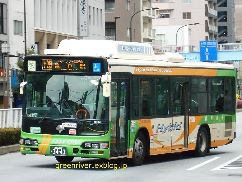 東京都交通局 Z-S154_e0004218_2032493.jpg