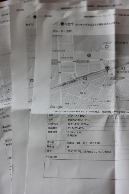 f0368037_11001552.jpg