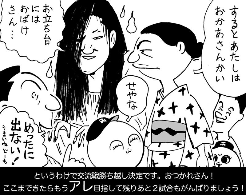 6月16日(金)【阪神-楽天】(甲子園)○4ー2_f0105741_1741698.jpg