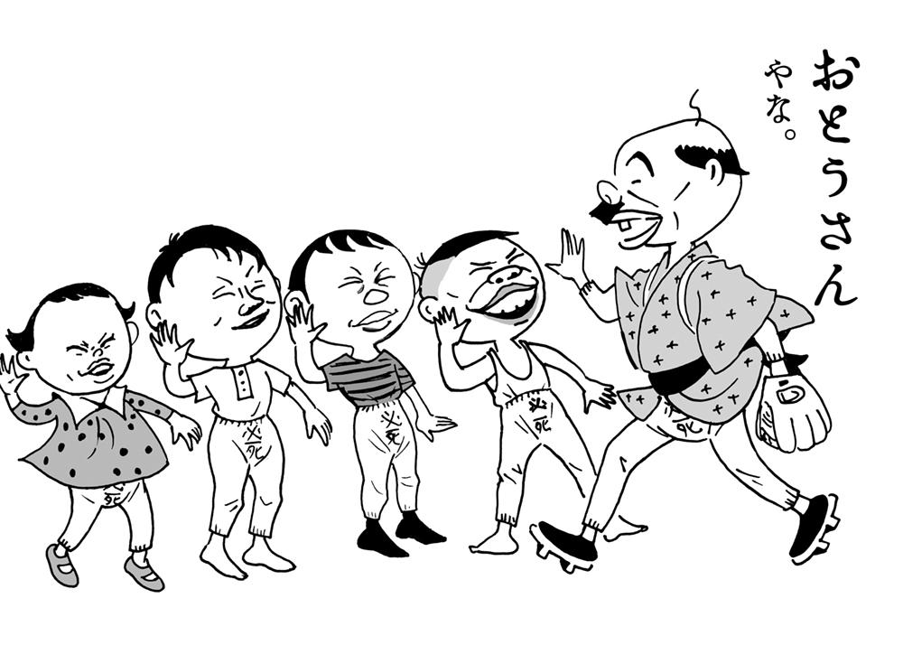 6月16日(金)【阪神-楽天】(甲子園)○4ー2_f0105741_174730.jpg