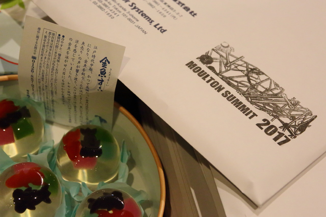 モールトンサミット 2017 鳥羽-伊勢 --2日目 / 伊勢走行会ポタ--_b0078651_16012523.jpg