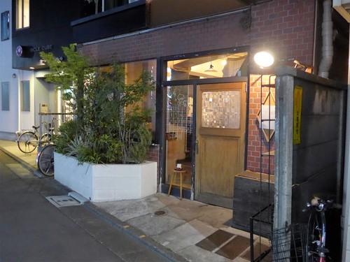 西荻窪「見晴料理店」へ行く。_f0232060_1416547.jpg