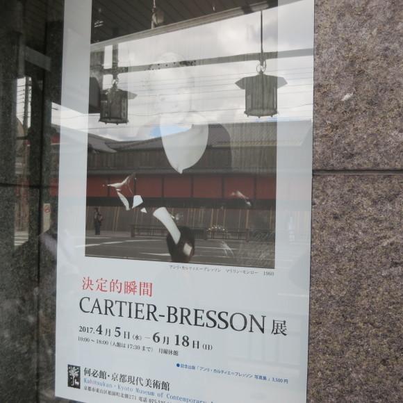 アンリカルティエブレッソン展に行くのにわざわざ遠くの駅から歩いたよという記事 1_c0001670_20210653.jpg
