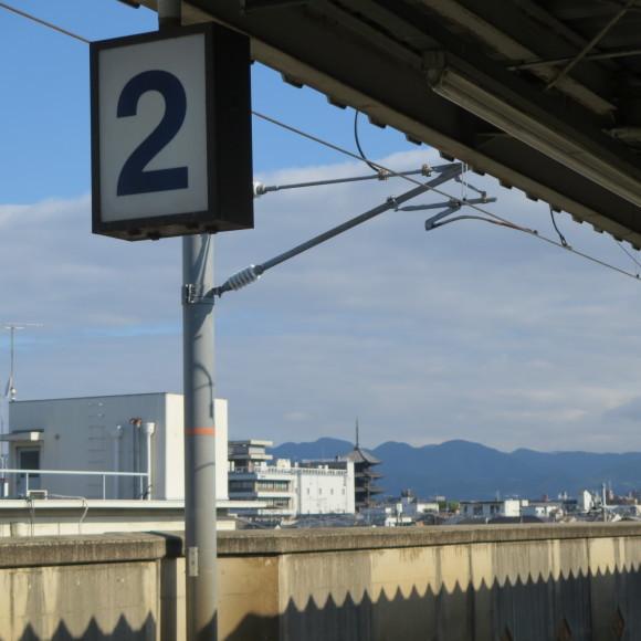 アンリカルティエブレッソン展に行くのにわざわざ遠くの駅から歩いたよという記事 1_c0001670_20243833.jpg