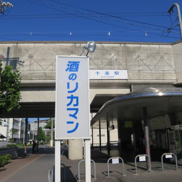 アンリカルティエブレッソン展に行くのにわざわざ遠くの駅から歩いたよという記事 1_c0001670_20244636.jpg