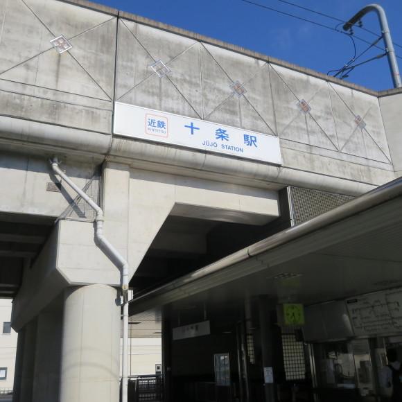 アンリカルティエブレッソン展に行くのにわざわざ遠くの駅から歩いたよという記事 1_c0001670_20245294.jpg