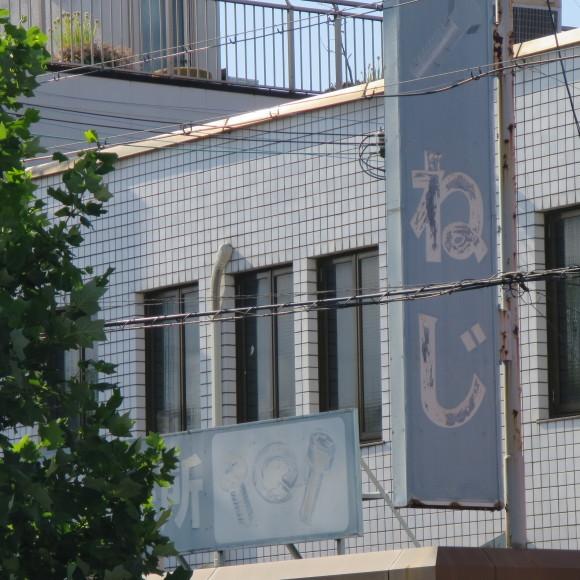 アンリカルティエブレッソン展に行くのにわざわざ遠くの駅から歩いたよという記事 1_c0001670_20274544.jpg