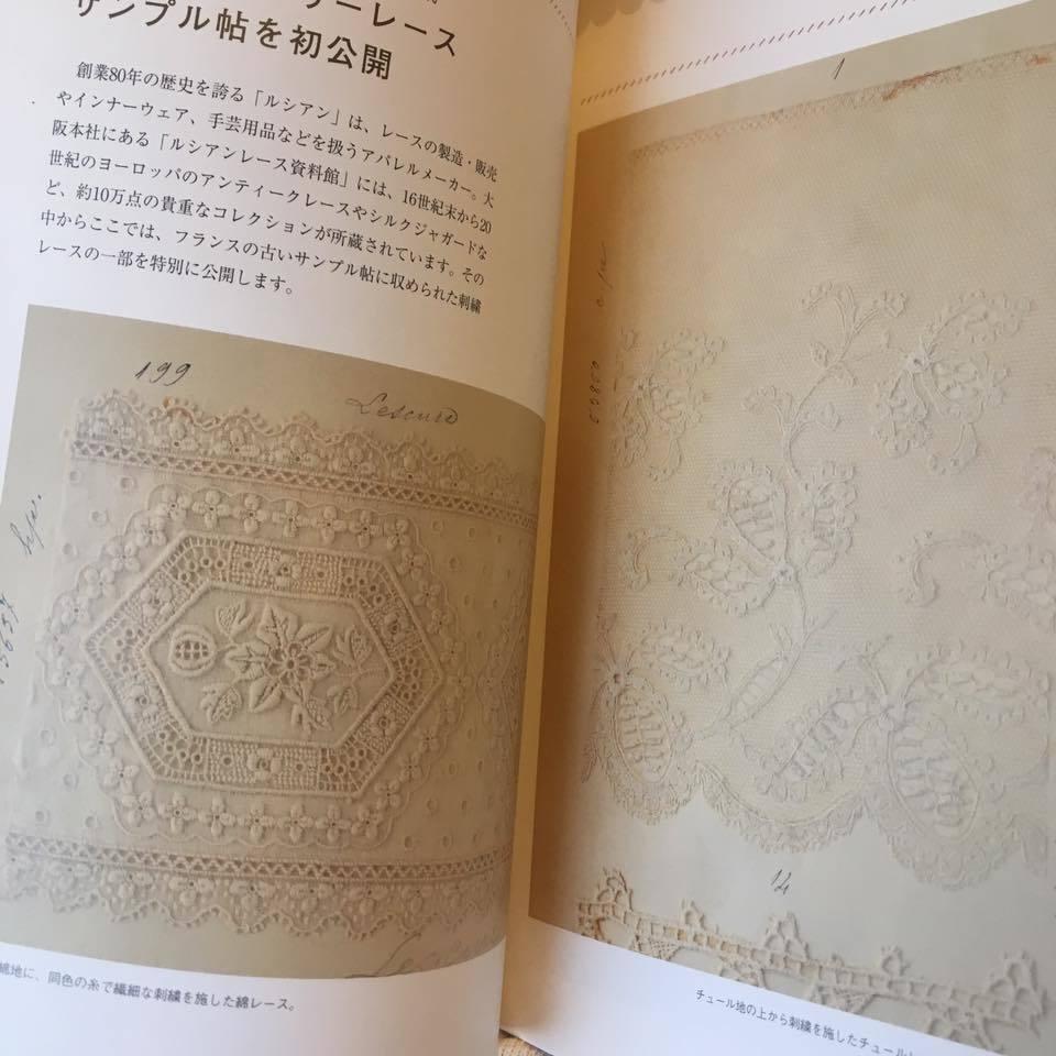 [ヨーロッパのかわいい刺繍]_b0195783_16350144.jpg