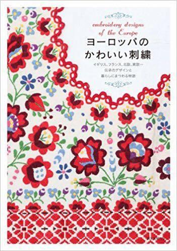 [ヨーロッパのかわいい刺繍]_b0195783_16350185.jpg