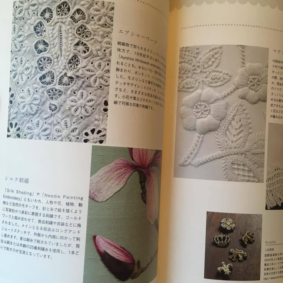 [ヨーロッパのかわいい刺繍]_b0195783_16350278.jpg