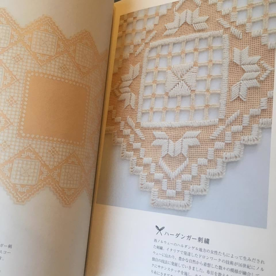 [ヨーロッパのかわいい刺繍]_b0195783_16350281.jpg