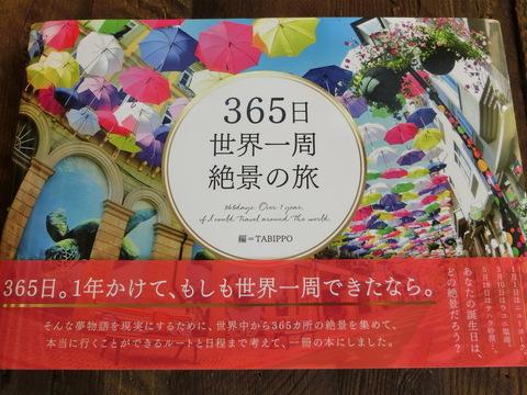 d0257697_20172563.jpg