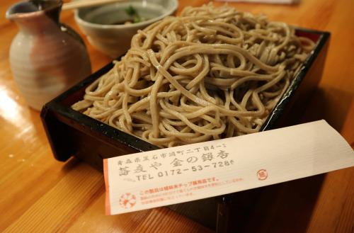 蕎麦や金の銀杏_e0054299_17085203.jpg