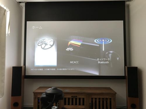 EPSON 2Kプロジェクターで100インチシアター☆_c0113001_2233302.jpg